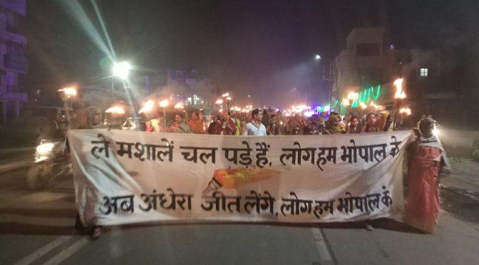 भोपाल में हादसे की 33वीं बरसी के अवसर पर साइकड़ों गैस पीड़ितों ने मशाल रैली निकाली