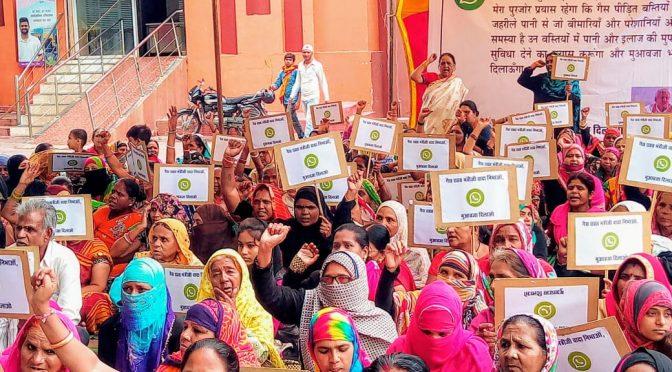 गैस हादसे के सैंकड़ों पीड़ितों ने धरना देकर प्रदेश सरकार से यह माँग की कि वह अतिरिक्त मुआवज़े के मामले में सर्वोच्च न्यायालय को गुमराह करना बंद करे
