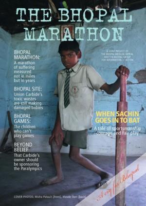 Bhopal-Marathon-Front-Cover-620x876