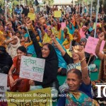 Women's Protest Bhopal Giles